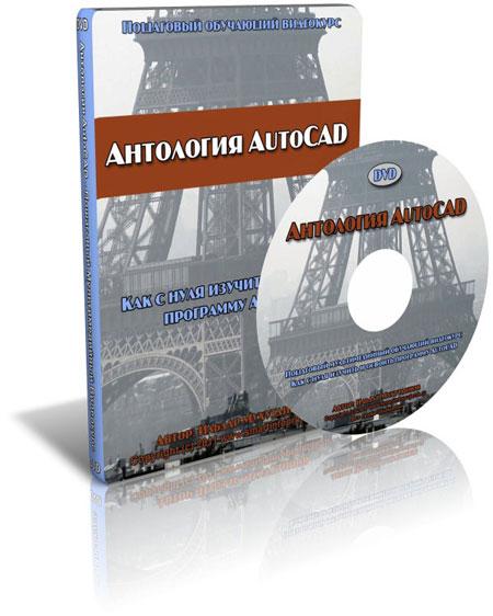 Видеоуроки 3d Max Сергея И Марины Бондаренко